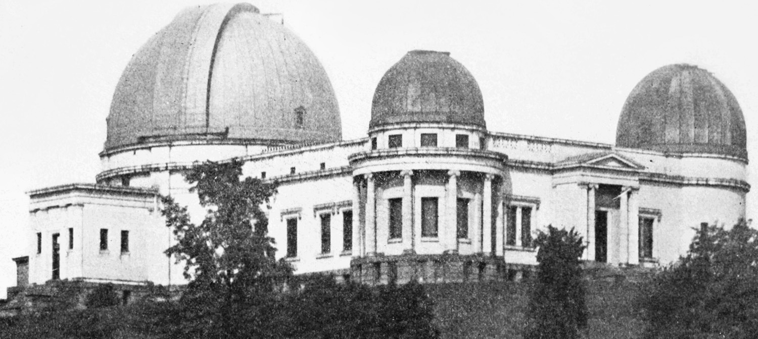 Full_allegheny_observatory